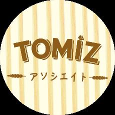 TOMIZアソシエイト