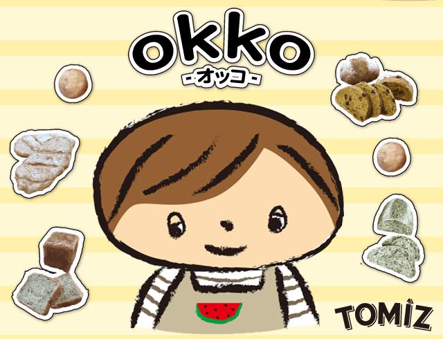 okkoさん