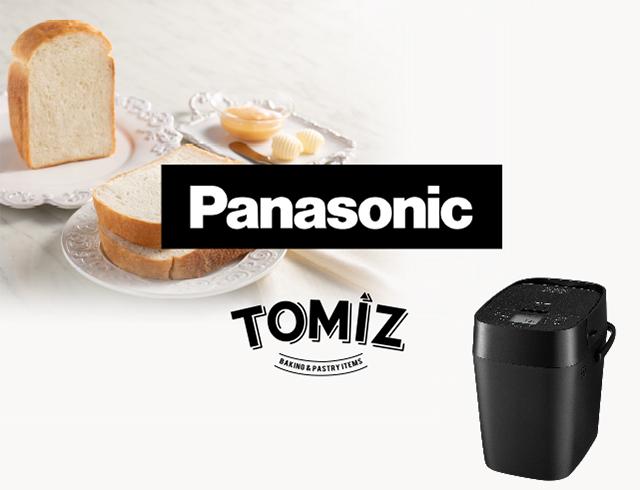 Panasonicホームベーカリーレシピ