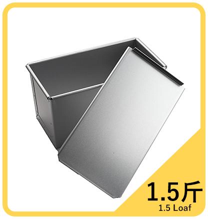 アルスター食パンケース(包装付) / 1.5斤1個商品画像