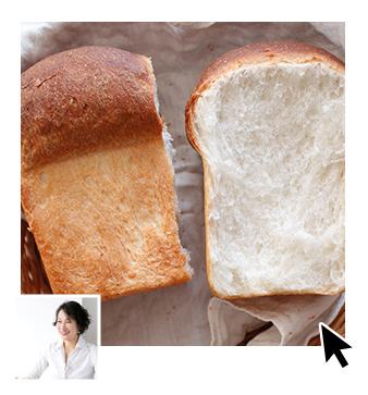 アアルスター食パンケース(包装付) / 2斤1個商品画像