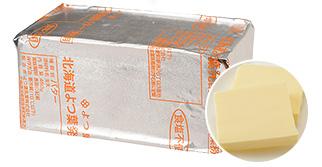 よつ葉 発酵バター(食塩不使用)画像
