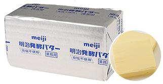 明治 発酵バター(食塩不使用)画像