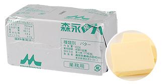 森永発酵バター(食塩無添加)画像