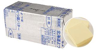 よつ葉バター(加塩)画像