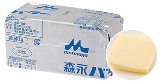 森永バター(加塩)画像
