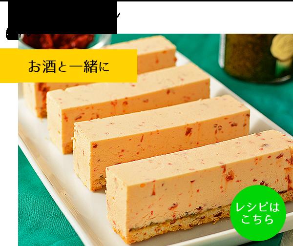 カプレーゼ風チーズケーキ
