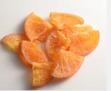 カットネーブルオレンジ