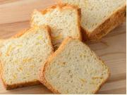 ゆずピールパン HB