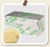 よつ葉バター(食塩不使用)のイメージ