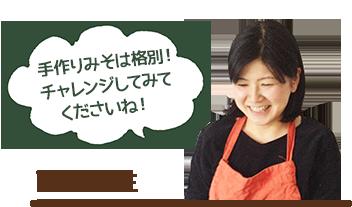 西川先生の画像