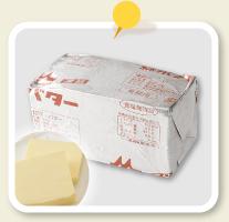 森永バター(食塩無添加)イメージ