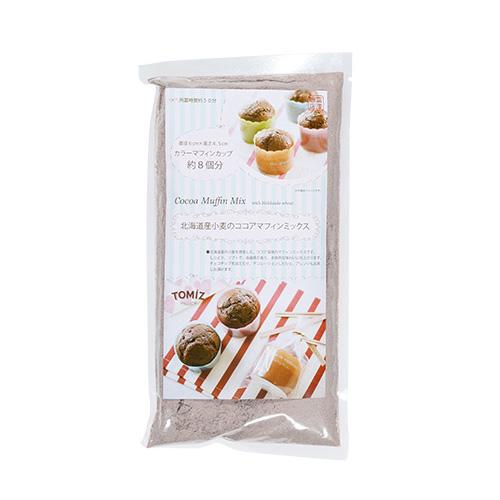 北海道産小麦のココアマフィンミックス / 200g