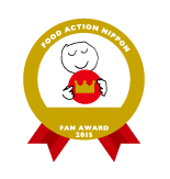 フード・アクション・ニッポン アワード2015商品部門 農林水産業分野 優秀賞 受賞
