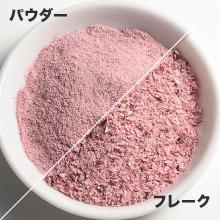桜の花 パウダー・フレーク画像