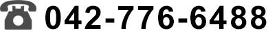042-776-6488