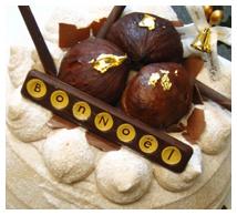 マロンのドームケーキ画像