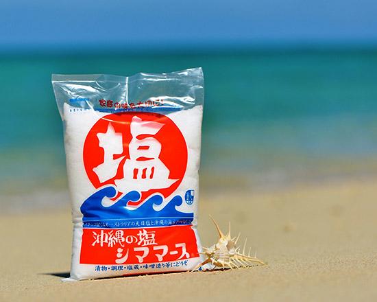 沖縄の海とシママース