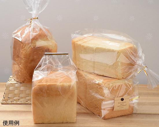 ビニタイでパン袋の口を閉じる