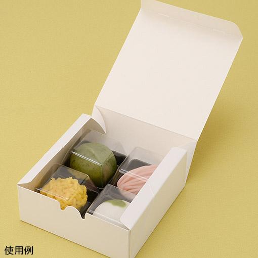 和菓子を入れた和菓子上用カートン
