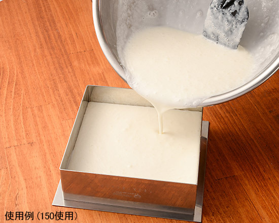 正角セルクルでケーキを作る