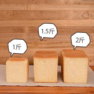アルスター食パンケースサイズ比較