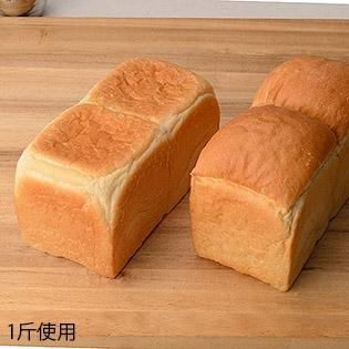 角形と山型の食パン
