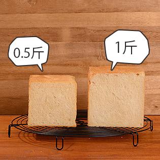 パン焼 角型(フタ付)で焼いたパン