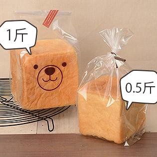 食パン袋1斤用 くまに入れたパン