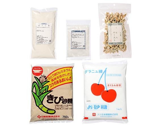 はじめてのTOMIZ 和菓子セット