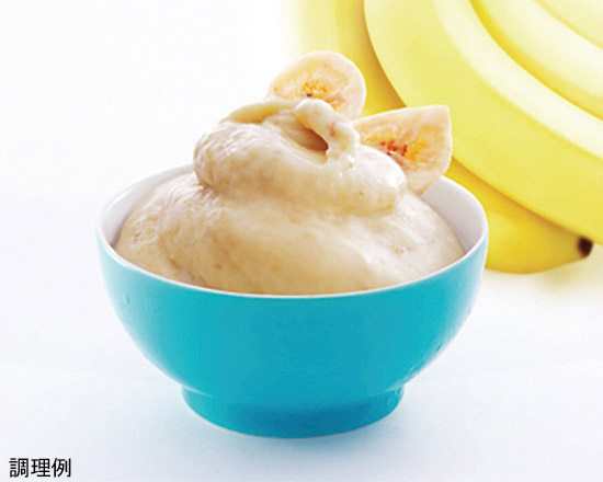 バナナのヨナナス