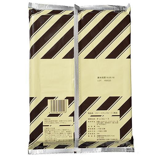 お菓子/パン作りの材料・器具専門店。おかげさまで創業99年。大東カカオ スイートチョコレート(純良) / 2kg大東カカオ スイートチョコレート(純良) / 2kg