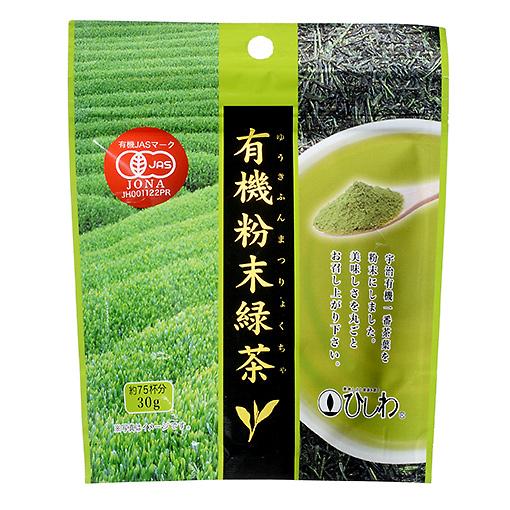 ひしわ 有機粉末緑茶 / 30g