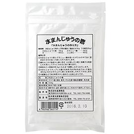 水まんじゅうの素 / 100g