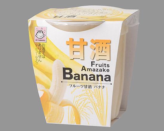 フルーツ甘酒 バナナ / 180g