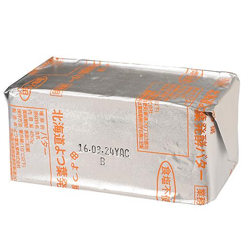 よつ葉 発酵バター(食塩不使用) / 450g 【2個まで購入可!】