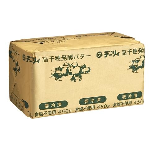 * 高千穂発酵バター(食塩不使用) / 450g