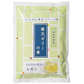 富澤寒天 ゼリーの素(レモン) / 110g×2