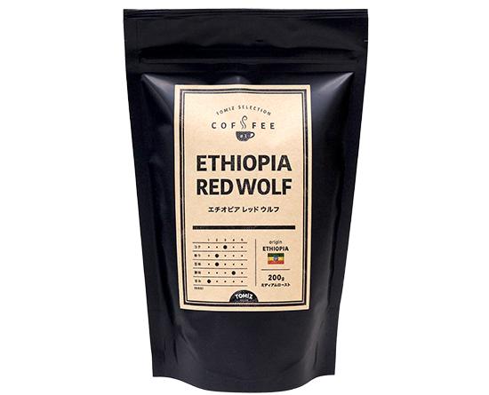 スペシャルティコーヒー エチオピアレッドウルフ(豆) / 200g