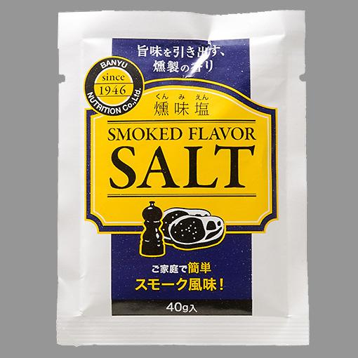 TOMIZ(富澤商店)オンラインショップで買える「燻味塩/40g」の画像です。価格は151円になります。