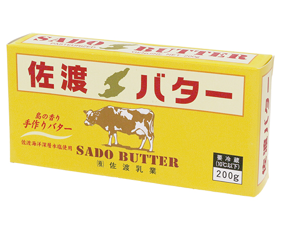 *◎ 佐渡バター(有塩) / 200g