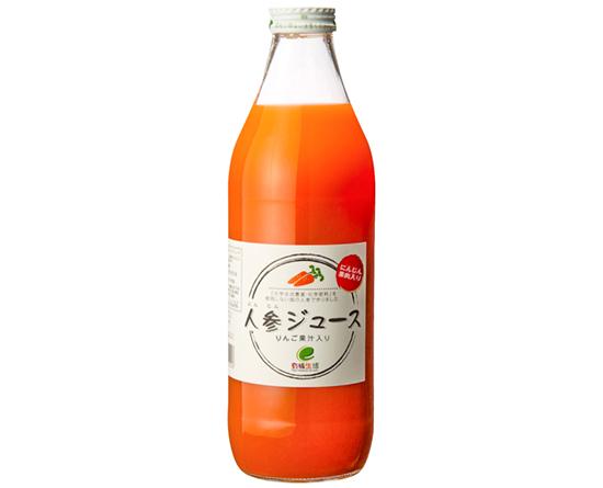 人参ジュース(りんご果汁入り) / 1000ml