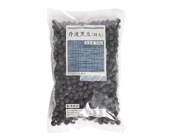 丹波産 黒豆(特大) / 500g