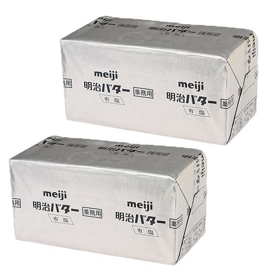 明治バター(加塩)/450g×2個セット