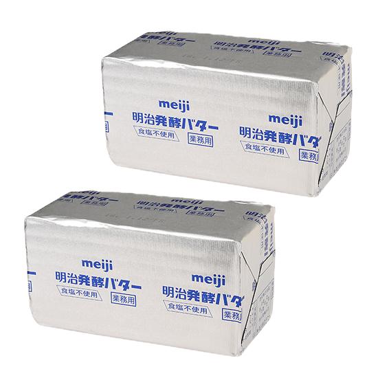 明治 発酵バター(食塩不使用)/450g×2個セット