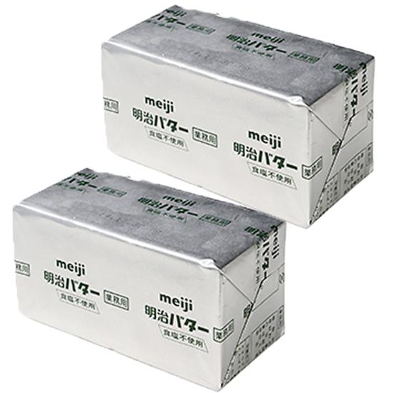 明治バター(食塩不使用)/450g×2個セット