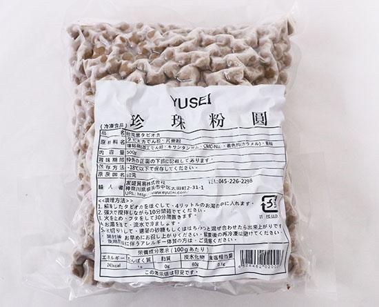 冷凍 台湾ブラックタピオカ / 500g