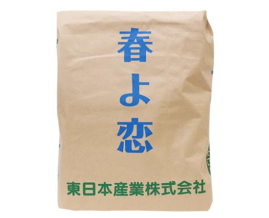春よ恋(東日本産業) / 25kg