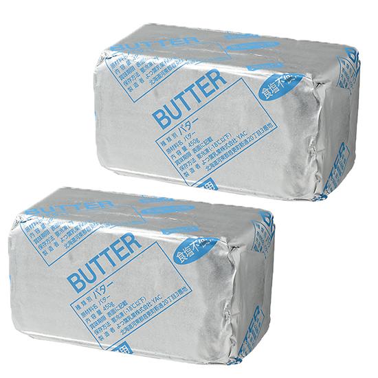 よつ葉乳業加工 ドイツ産バター(食塩不使用) / 450g×2個セット