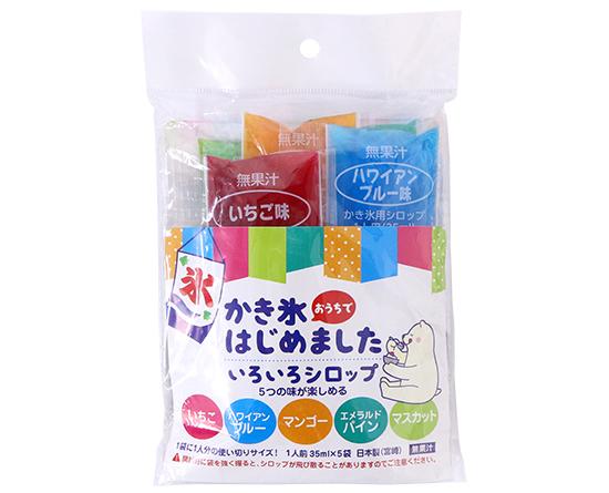 いろいろシロップ5種アソート(無果汁) / 175ml(35ml×5袋)